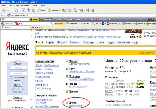 Как создать сайт яндекс браузер